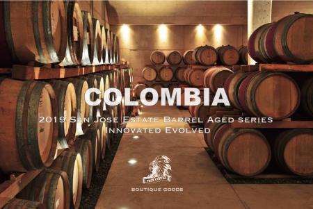 2019 哥倫比亞 橡木桶系列II蘭姆 日曬