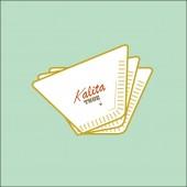 卡莉塔 職人平底式濾紙FP102 氧氣漂白- Kalita FP Coffee Filter Paper