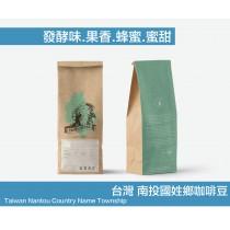 台灣 南投國姓鄉咖啡豆