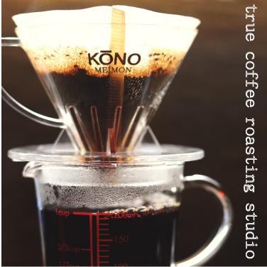 手沖單品咖啡